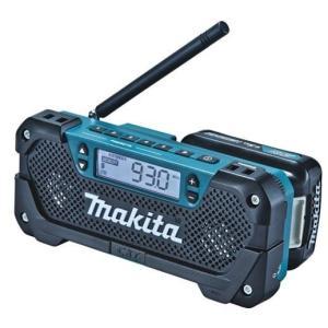 マキタ 10.8V 充電式ラジオMR052(本体のみ)|douguya-dug