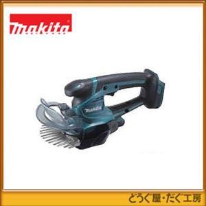 マキタ 18V 充電式ミニ芝生バリカン MUM604DZ(本体のみ)