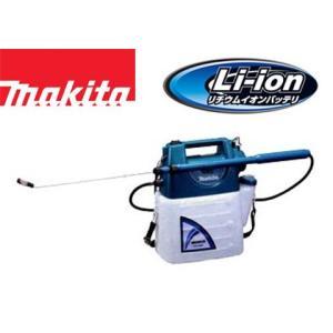 マキタ 10.8V 充電式噴霧器MUS052DW(1.3Ah)|douguya-dug