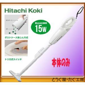 大人気のHiKOKI(旧 日立工機) 10.8V コードレスクリーナー R10DLNN (本体のみ)...