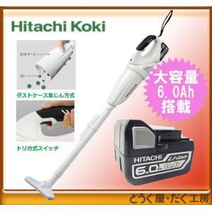 HiKOKI(旧 日立工機) コードレスクリーナー14.4V-6.0Ah タイプ 吸引力は抜群!R14DSAL(LYP)カプセルスイッチ式充電式クリーナー 当店専用仕様|douguya-dug