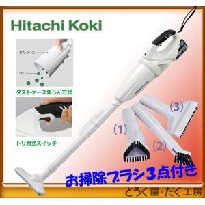 HiKOKI(旧 日立工機) コードレスクリーナー14.4V-6.0Ah タイプ  商品内容は、クリ...
