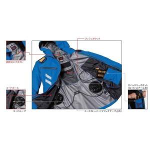 【翌日発送商品】バートル BURTLE AC1061 エアークラフトパーカージャケット 空調服 +AC210 リチウムイオンバッテリーセット+AC220 ファンユニット ブラック|douguya-dug|04