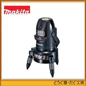 マキタ 屋内・屋外兼用墨出し器 SK206PXZN|douguya-dug