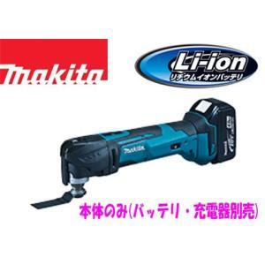 マキタ18V 充電式マルチツールTM51DZ(本体のみ)|douguya-dug