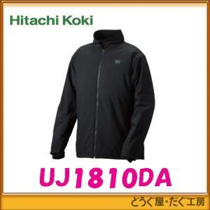 【数量限定・売り切り】HiKOKI(日立工機) コードレスウォームジャケット UJ1810DA|douguya-dug