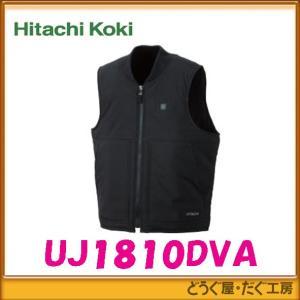 【数量限定・売り切り】 HiKOKI(日立工機) コードレスウォームベスト UJ1810DVA  |douguya-dug