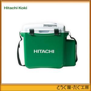 【台数限定】HiKOKI(旧 日立工機) コードレス冷温庫 UL18DSL(NM) 本体のみ   douguya-dug