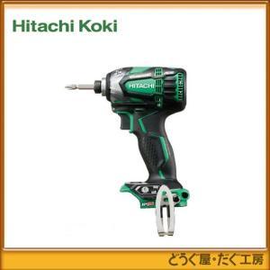 HiKOKI(旧 日立工機) 18V インパクト WH18DDL2(NN)L(緑)本体のみ|douguya-dug