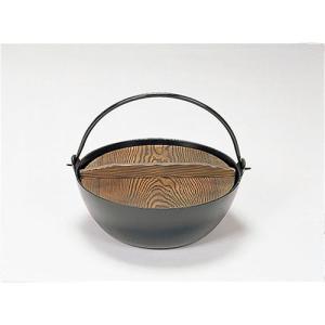 黒アルミいろり鍋30cmツル付(木蓋付)(寄せ鍋)|douguya-net