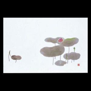雲竜和紙マット尺3 ハス(蓮) 38×26cm 100枚|douguya-net