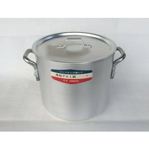 厚板アルミ寸胴鍋 21cm 在庫処分品 アウトレット|douguya-net