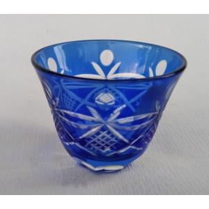 藍 切子 ぐい呑み 羽反型 江戸切子グラス ガラス 小付 珍味 アウトレット|douguya-net