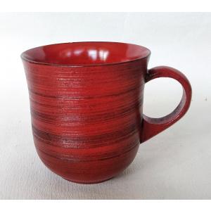 マグカップ 刷毛目 根来漆塗り 木製 漆器 ミルク 紅茶 コーヒー カップ|douguya-net