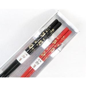 塗り箸 夫婦箸 小桜 朱塗 と黒塗 箸 ペアー 漆器 木製 douguya-net 02