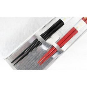 塗り箸 夫婦箸 小桜 朱塗 と黒塗 箸 ペアー 漆器 木製 douguya-net 03