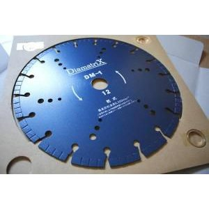 アライドマテリアルDiamatrix DM-1 12吋 305mm 新品 超高性能 乾式 コンクリート用ダイヤモンドカッタ-|douguya