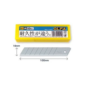 【オルファ】カッター替刃(大)プラケース / 50枚入LB-50K|douguya