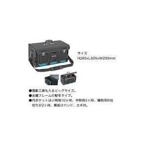 【makita】新品 マキタ ツールケース A-53811【道具箱】|douguya