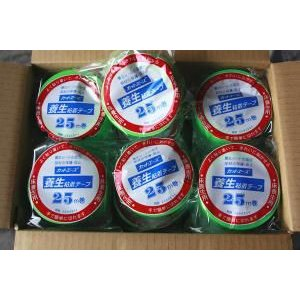 1箱(30ヶ入)カットエースFG 養生テープ グリーン 50mm×25m|douguya