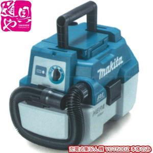 ■メーカー マキタ ■定価 28,000円 ■JAN 0088381870405  【マキタ】mak...