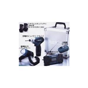 新品 makita マキタ TD090 ハグハグライト 充電式ラジオセット CK1002SP douguya