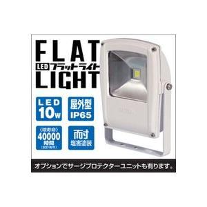 節電・エコ商品 日動工業 省エネ LEDエコナイター フラットライト LED-F10C-W 昼光色 【磁気クリップタイプ】|douguya