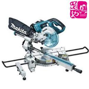 マキタ 190mm充電式スライドマルノコ[18V+18V]LS714DZ 本体のみ douguya