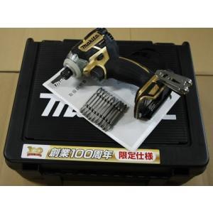 makita 防滴・防じん・ブラシレス マキタ充電インパクトドライバ TD148DZ(ゴールド)18.0V 本体・ケース・ビット2×65 10本セット douguya
