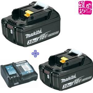 マキタ 電池バッテリBL1830B【18V 3.0Ah】が2ヶと充電器DC18RFが1台のセット品 douguya