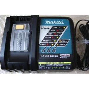 国内正規流通品 makita マキタ スライド式充電器 DC18RC BL1430・BL1830等の充電に|douguya