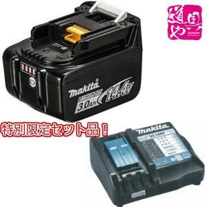 国内正規流通品 鮮度抜群 箱無し makita 新品 マキタ 電池バッテリBL1430Bと充電器DC18RCのセット品|douguya