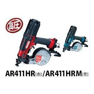 マキタ 41mm 高圧エアビス打ち機 AR411HR赤/AR411HRM青 エアダスタ付|douguya