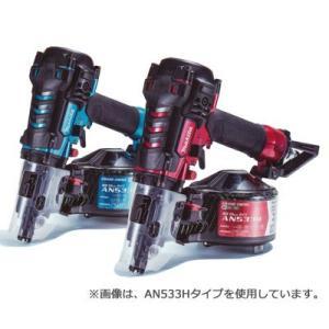 マキタ 50mm高圧エア釘打 AN533H赤 AN533HM青 エアダスタ付き|douguya