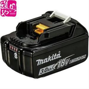 国内正規流通品 マキタ BL1830B リチウムイオンバッテリ 18.0V-3.0Ah  A-60442 douguya