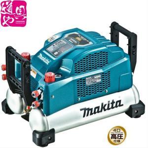 マキタ電動工具 【高圧専用】エアコンプレッサ(タンク容量11L) AC461XLH|douguya