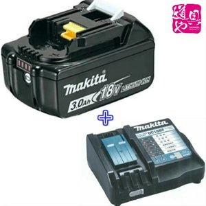 マキタ 電池バッテリBL1830B【18V 3.0Ah】が1ヶと充電器DC18RCが1台のセット品 douguya