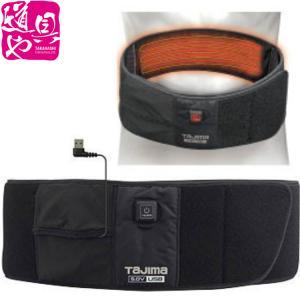 タジマ HD-LT501N 温着ヒーター 暖雅ベルト5V(リチウムイオン充電池・充電器別売)|douguya