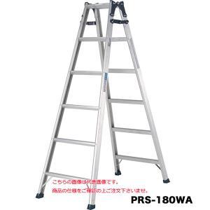 直送品 アルインコ 兼用脚立 PRS-210WA 個人宅配送不可 デポー 奉呈 特価 法人向け 大型