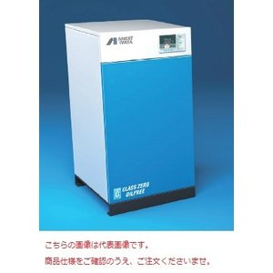 【代引不可】 アネスト岩田 コンプレッサ スクロール SLP-07EEDC5 (100V 50Hz) オイルフリー 【特価】 【大型】                                                                                                                             豊富なバリエーション!