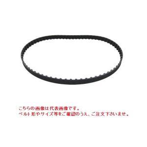 バンドー 数量は多 シンクロベルト 530H300G アウトレット☆送料無料