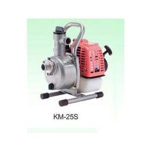 【直送品】 工進 (KOSHIN) エンジンポンプ KM-25S (ハイデルスポンプ) (KR-25Sの後継品)【法人向け、個人宅配送不可】|douguyasan