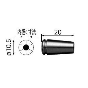 ナカニシ (NAKANISHI) コレットチャック(パーツ)CHKグループ CHK-6.35AA (...