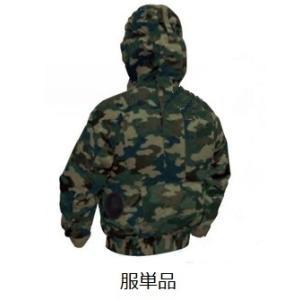 直送品 空調服 有名な トラスト 服のみ NB-102 迷彩グリーン 迷彩 チタン フード 3Lサイズ