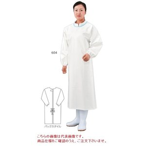 【ポイント10倍】 エブノ カッポウエプロン No.604 サックス (30枚) 袖無 douguyasan