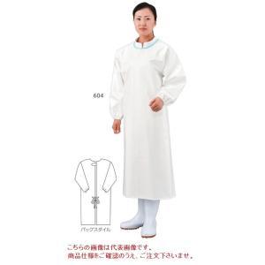 【ポイント10倍】 エブノ カッポウエプロン No.604 サックス (30枚) 袖付 douguyasan