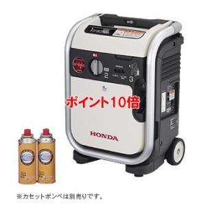【ポイント10倍】【在庫品】ホンダ (HONDA) 正弦波インバーター搭載発電機 EU9iGB (エ...