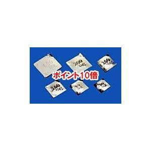 【ポイント10倍】 【直送品】 【分銅】 板状分銅 基準分銅型(洋銀(5mg以下はアルミ)) M1PGB-50M douguyasan