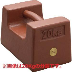 【ポイント10倍】 【直送品】 【分銅】 枕型分銅 (鋳鉄) M2RF-1K douguyasan