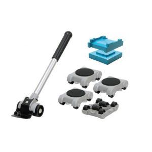 【ポイント10倍】 TASCO (タスコ) 冷蔵庫リフターセット TA823HN douguyasan